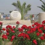 כיכר הנצחה אברהם בן עמי