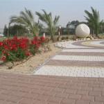 כיכר אברהם בן עמי