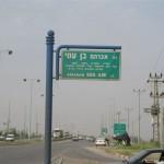 רחוב אברהם בן עמי באר שבע